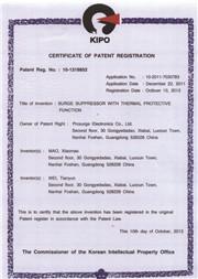 Prosurge的韓國電湧保護裝置證書